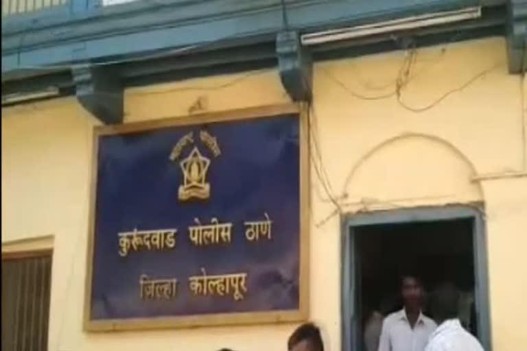 kurundvad police station